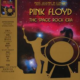 Space Rock Era