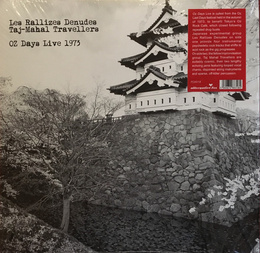 OZ Days Live 1973