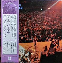 Live In Japan (JP, OBI)