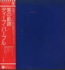 Purple Passages (JP, OBI)