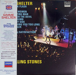 Gimme Shelter (JP, OBI)