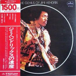 The Genius Of Jimi Hendrix (Sin Obi, JP)