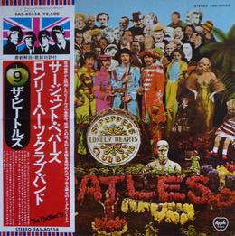 Sgt. Pepper's Lonely Hearts Club Band (OBI, JP)