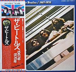 1967-1970 (OBI, JP)