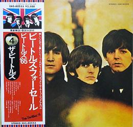 Beatles For Sale (OBI, JP)