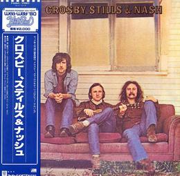 Crosby, stills & nash (OBI, JP)