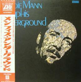 Memphis Underground (OBI, JP)