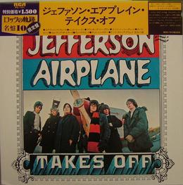 Jefferson Airplane Takes Off (JP)