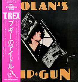 Bolan's Zip Gun (OBI, JP)