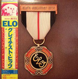 ELO's Greatest Hits (OBI, JP)