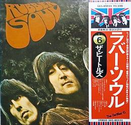 Rubber Soul (OBI, JP)
