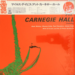 Miles Davis At Carnegie Hall (OBI, JP)