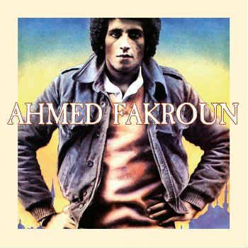 Ahmed Fakroun