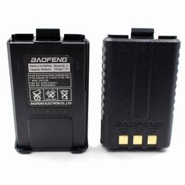 Bateria Radio Baofeng Uv5r Uv-5r 1800mah