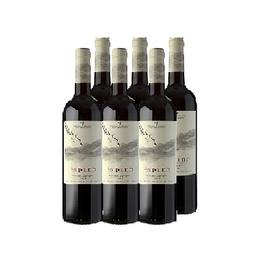Vino Espino William Fevre Reserva 3 Cabenet Sauvignon + 3 Carmenere Botella 750cc
