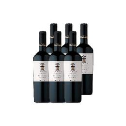 Vino Leyda Reserva Cabernet Sauvignon Botella 750cc x6