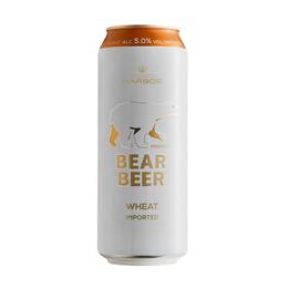 Cerveza Bear Beer Trigo Lata 500cc