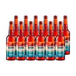Cerveza Nalka Hazy IPA Boira Botella 330cc x12
