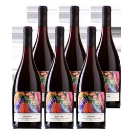 Vino 7 Colores Gran Reserva Semillon Pinot Noir Botella 750cc x6