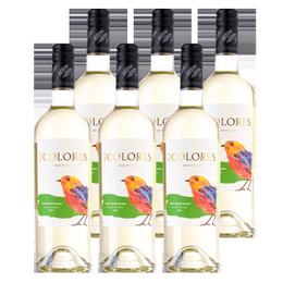 Vino 7 Colores Varietal Sauvignon Blanc Botella 750cc x6