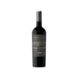 Vino Morande Estate Reserva Carmenere Botella 750cc