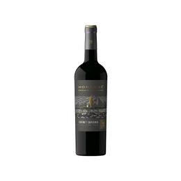 Vino Morande Estate Reserva Cabernet Sauvignon Botella 750cc
