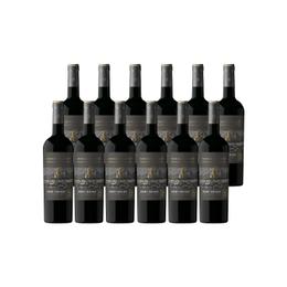 Vino Morande Estate Reserva Cabernet Sauvignon Botella 750cc x12