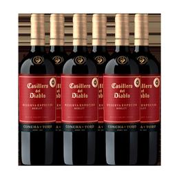 Vino Casillero del Diablo Reserva Especial Merlot Botella 750cc x6