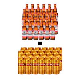 Pack Cerveza Budweiser Lager Botella 355cc x24 + Cerveza Cusqueña Lager Lata 473cc x24