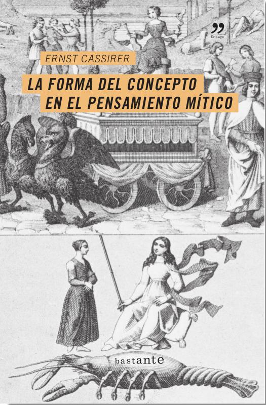 La forma del concepto en el pensamiento mítico -Ernst Cassirer - laformadelconcepto.png