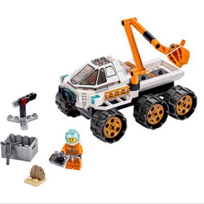Prueba de conducción del Rover