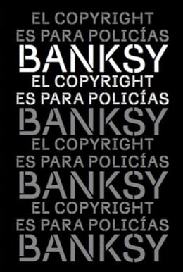 COPYRIGHT ES PARA POLICIAS, EL (3ED.)