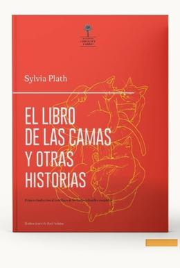 LIBRO DE LAS CAMAS Y OTRAS HISTORIAS, EL