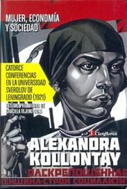 CATORCE CONFERENCIAS EN LA UNIVERSIDAD SVERDLOV (1921)